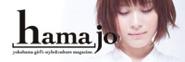 hamajo オフィシャルサイト