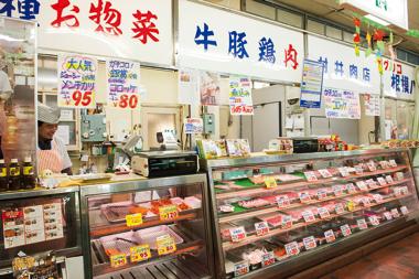 村井肉店1